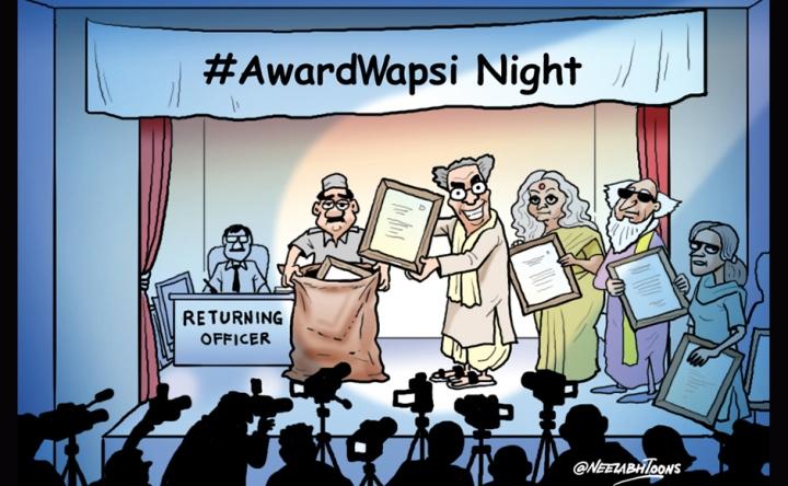 Award-vapsi_
